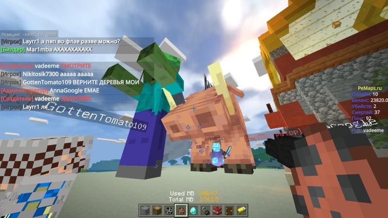 ⭐️ Minecraft стрим гильдии и казино ⭐️