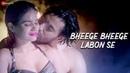 Bheege Bheege Labon Se | Feat. Shubhra ghosh Ranjit punia | Aaniya sayyed Altaaf sayyed