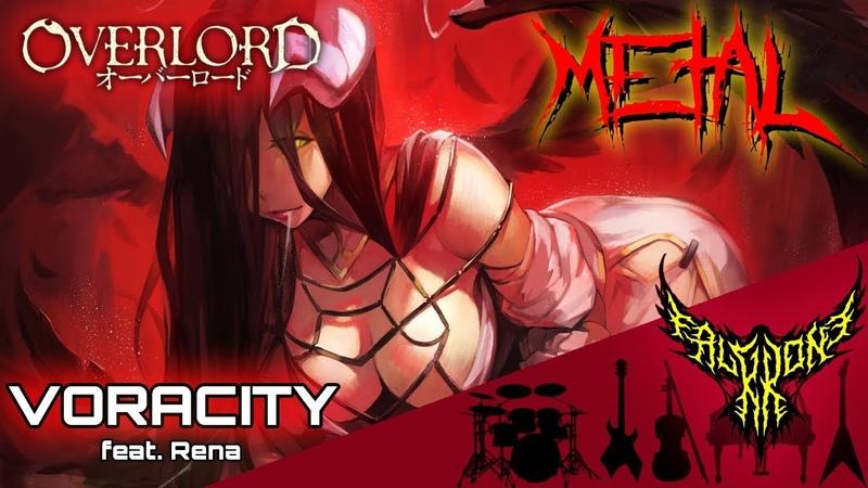 Overlord III OP VORACITY feat Rena Intense Symphonic Metal Cover
