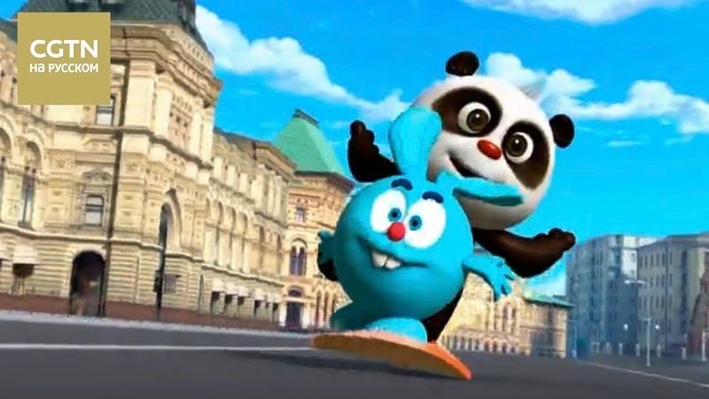 Встречайте трейлер к первому российско китайскому мультфильму Панда и Крош Age 0