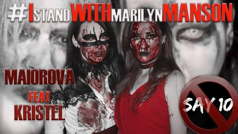 IstandWITHmarilynMANSON MAIOROVA feat KRISTEL Say 10 cover