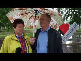 Супруги Геннадий и Лидия Ивановы