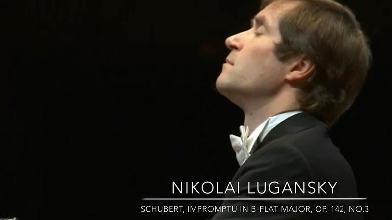 Lugansky - Schubert Impromptu in B-flat major