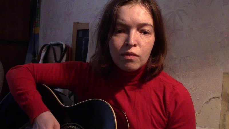 Светлана Павлова автор исполнитель Колыбельная солдата удачи
