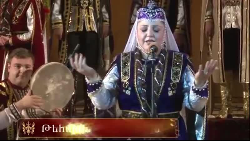 Թեհմինե Գրիգորյան - Սիրով հարբած աշուղ Սազայի