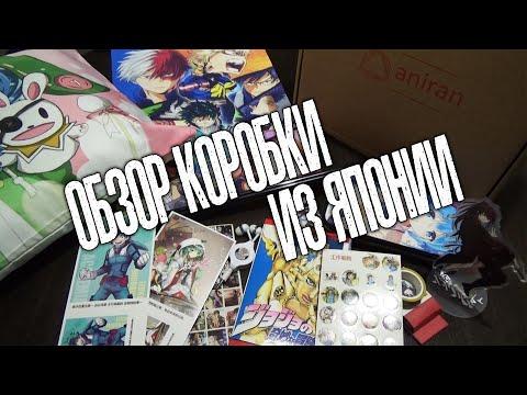 Аниме товары из Японии от Aniran Обзор