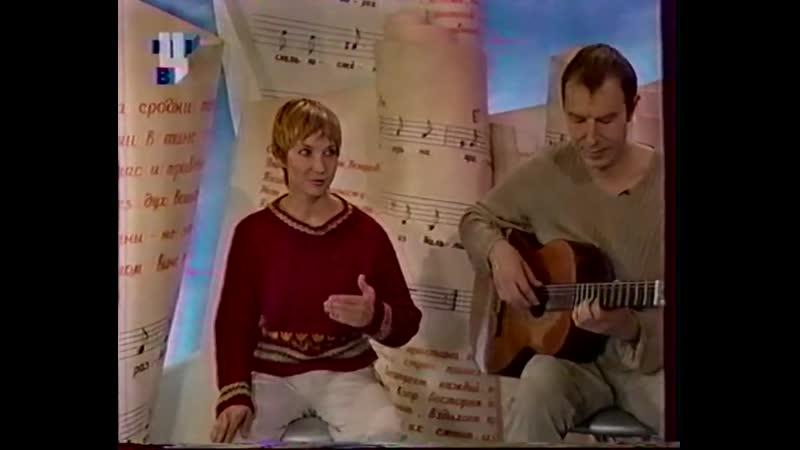 Полет над гнездом глухаря ТВЦ 2000 Борис Хмельницкий