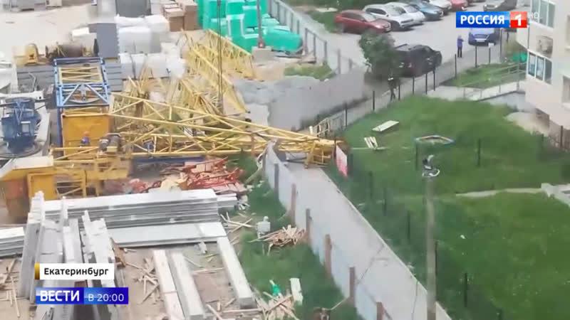 Жертвами урагана в Свердловской области стали три человека