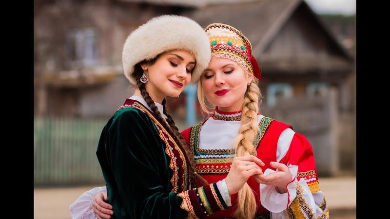Дружба народов России Единство русских и башкиров Идея для фотосессии