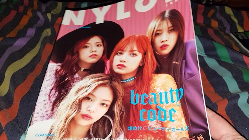 Magazine Update And Haul Including BLACKPINK Billboard Taylor Swift Xbox And Playstation