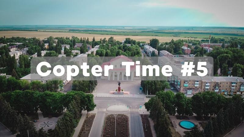 CopterTime 5 Dji Mavic mini FCC, Город Гуково с высоты птичьего полета