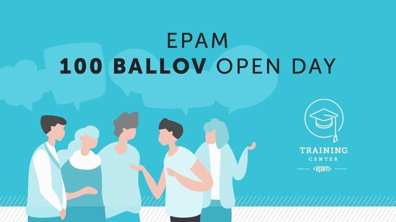 EPAM 100Ballov Open Day