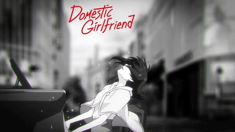 Kawaki wo Ameku カワキヲアメク by Minami Domestic Girlfriend