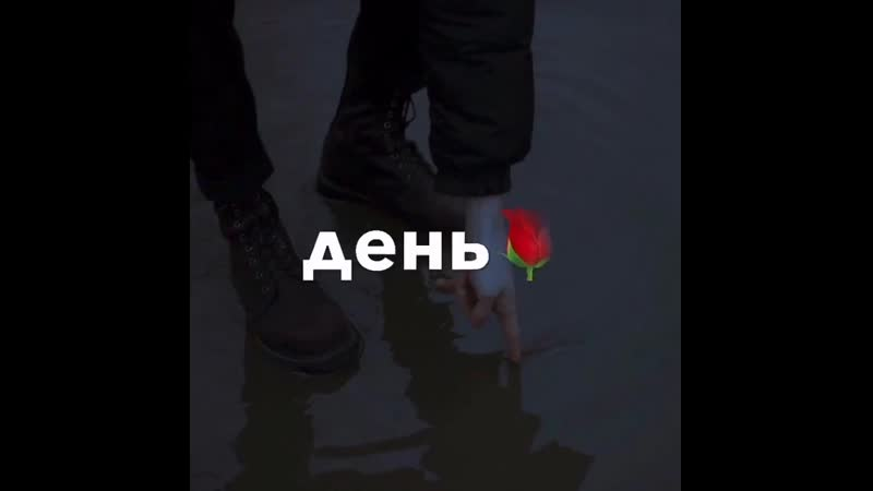 Трек Akmal X O cover
