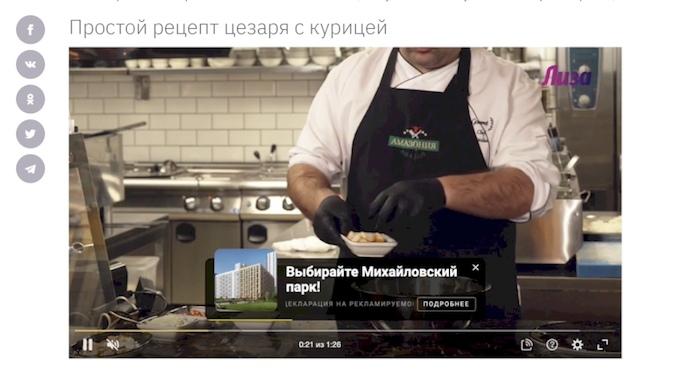 Яндекс представил новые инструменты для монетизации видео в РСЯ, изображение №2