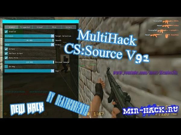 Новый чит MultiHack для CS Source V91 AIM WH BHOP KNIFEBOT TRIGGERBOT БЕСПЛАТНЫЙ ЧИТ 2020