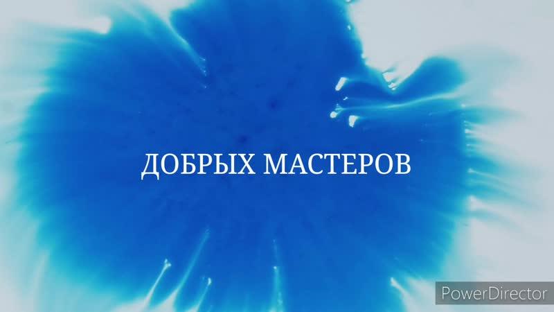Смотрите до конца в конце свой выбор сделают звезды фестиваля Добрый Июнь 2020 Милосердие Подольск