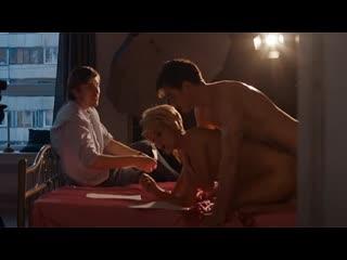 Глубже! (2020)   Трейлер российского фильма