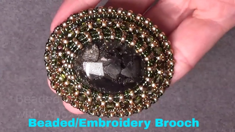 Tutorial how to make a Beaded Embroidery Brooch как сделать брошь с вышивкой из бисера