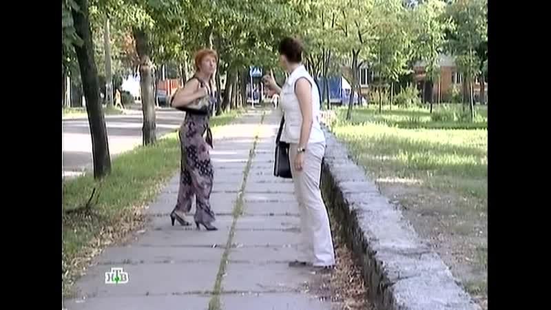 Возвращение Мухтара 2 7 сезон 70 серия