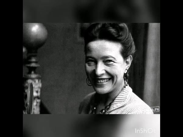 Симона де Бовуар Друга стать Частина 1 Розділ 2 Аудіокнига українською Simone de Beauvoir