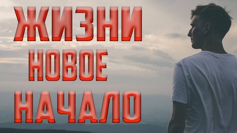 СКАЗАНИЕ ОБ ОДИНОЧЕСТВЕ ПОЭМА АВТОР ВЛАДИМИР СОКОЛОВ
