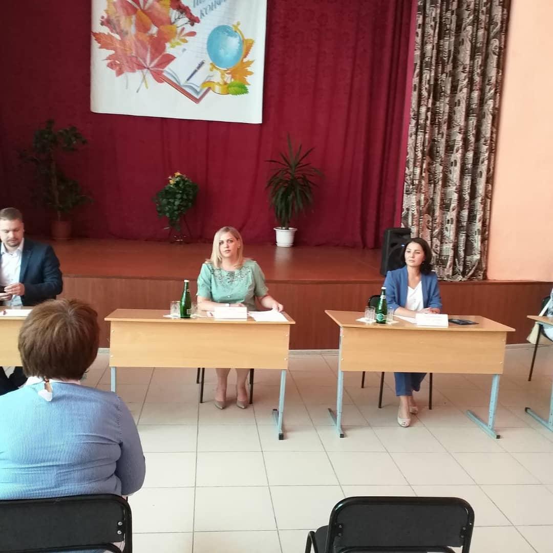 В Петровске прошла традиционная августовская педагогическая конференция
