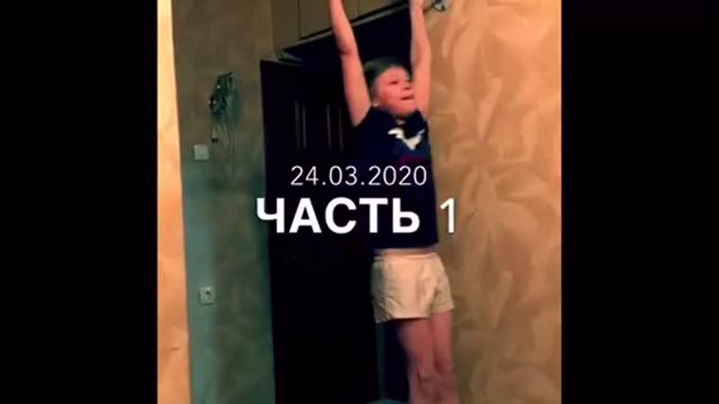 Проект Тренируйся дома. Спортивная гимнастика. Видео 10