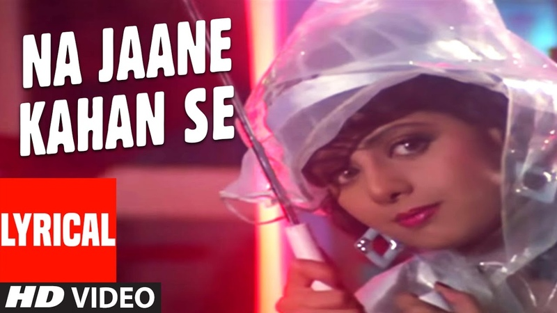Na Jane Kahan Se Lyrical Video Chaal Baaz Sunny Deol Sridevi