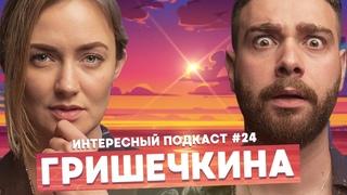 История Smetana TV, Tinder VS Вживую, женский юмор | Женя Гришечкина