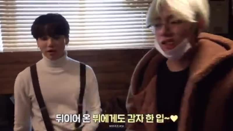 We dont talk about jungkook feeding his baby bear enough -