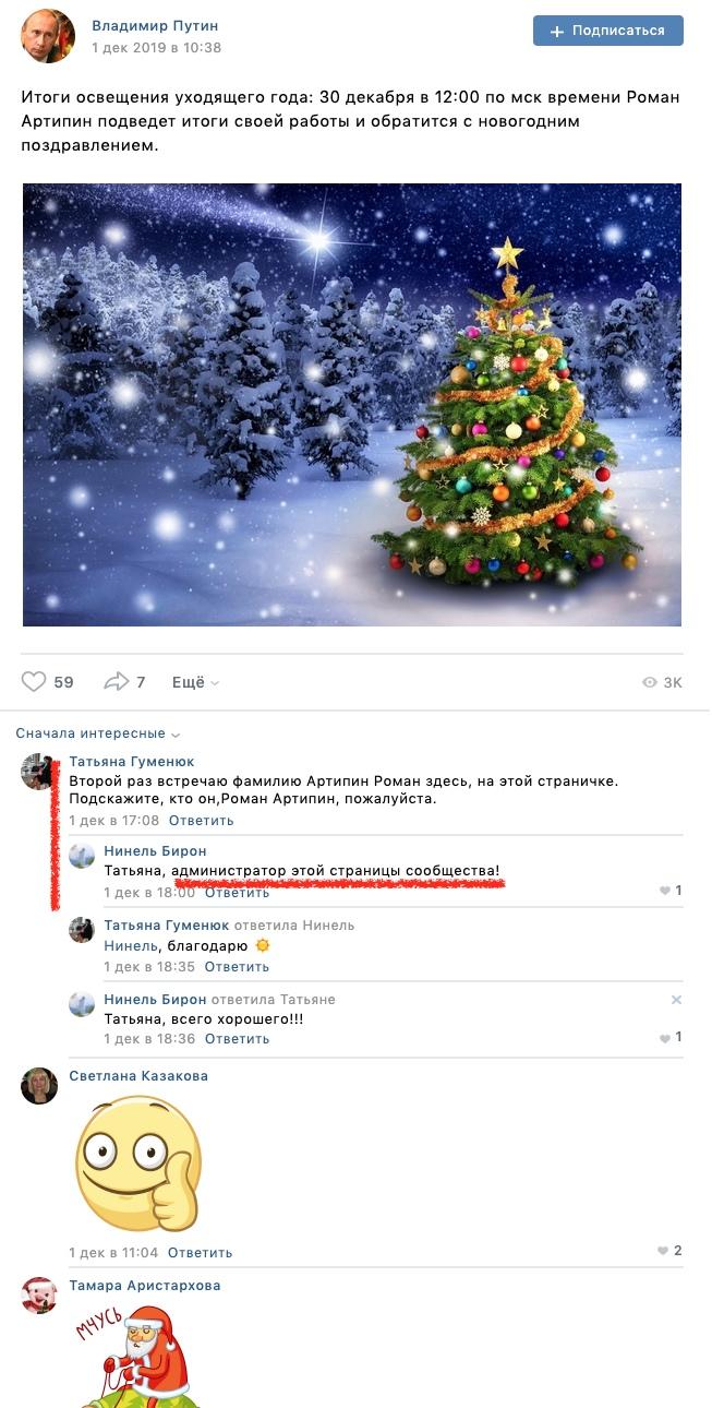 """Алёна Намлиева - Подробный разбор """"АллатРа"""" Опасности этого учения BuN9EO5AzqU"""