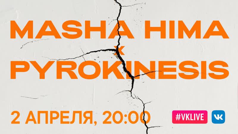 LIVE MASHA HIMA x pyrokinesis