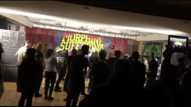 Morphine Suffering Ужгород 3