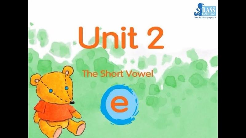 """Phonics Kids Level 4A Unit 2 4 short vowel e"""" ed en ell eg et ess end ent est eck"""
