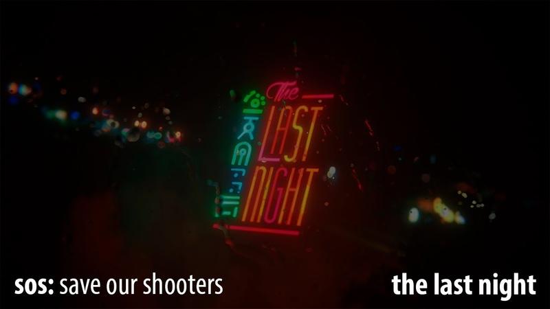 SOS The Last Night. Что происходит с игрой? (2019)