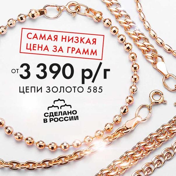 1 золота 585 пробы ломбард грамм час лимузинов прокат за стоимость