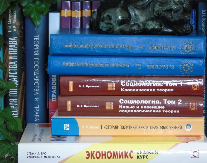 Что читать летом (если экзамен через год), изображение №3