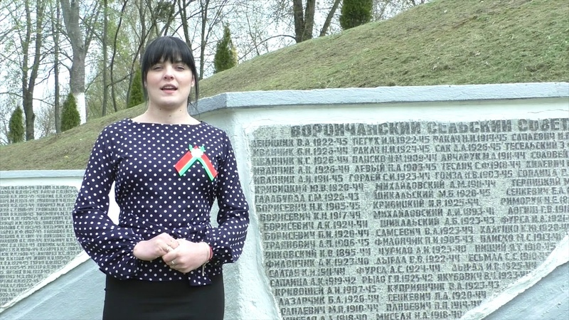 Степан Кадашников Не забывайте о войне Читают работники культуры Кореличского РЦКиНТ