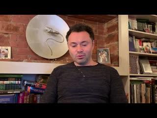 #помогиврачам. Андрей Носков. Приют комедианта