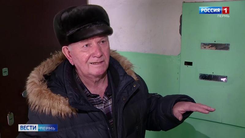 «Вести Пермь ONLINE» - выпуск 02.03.2021
