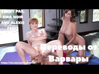 Alexis Fawx Kira Noir Penny Pax, anal, lesbian, small tits, puss