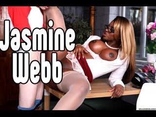 Jasmine Webb Нежный секс  [Трах, all sex, porn, big tits, Milf, инцест, порно blowjob brazzers секс анальное] секс порно