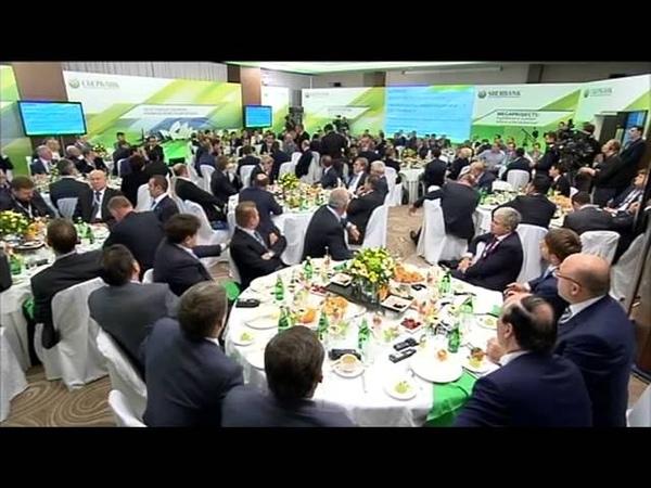 Рустам Минниханов на деловом завтраке Сбербанка