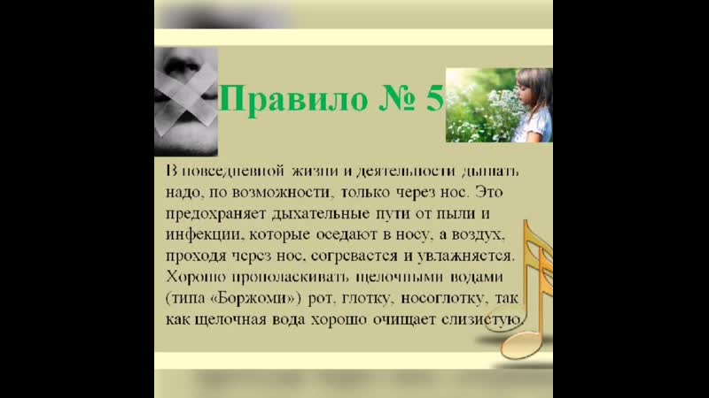 Video_05-19-2020_02-53-27.mp4