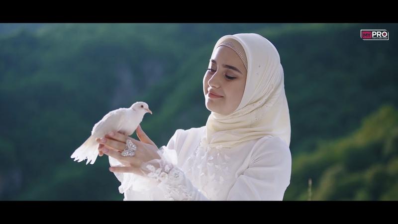 Клип Радимы Хаджимурадовой Са безам гойла new 2019