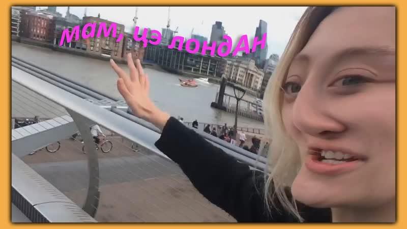 когда мама попросила снимать ей видео из путешествия вилкой в глаз