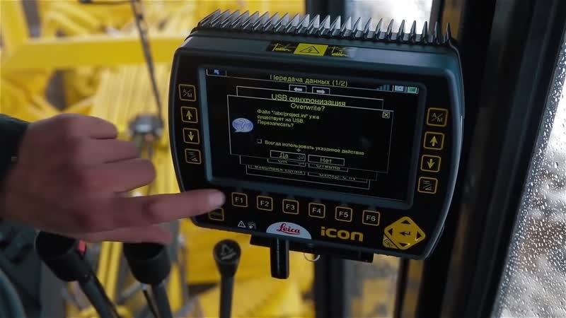 Автогрейдер СДМ-25- система 3D нивелирования