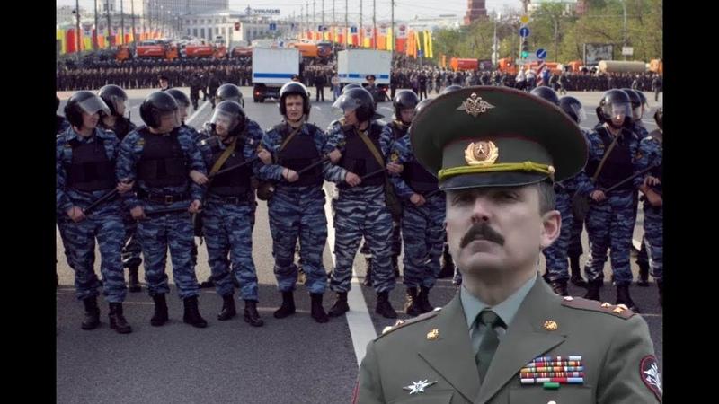 Полковник Шендаков обратился к женам росгвардейцев и полицейских