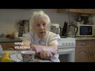 Репортаж телеканала Хабаровск с ветераном войны
